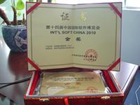点点获得第十四届中国国际建站系统博览会金奖
