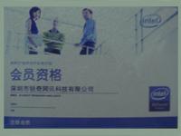 锐奇和Intel成为合作伙伴