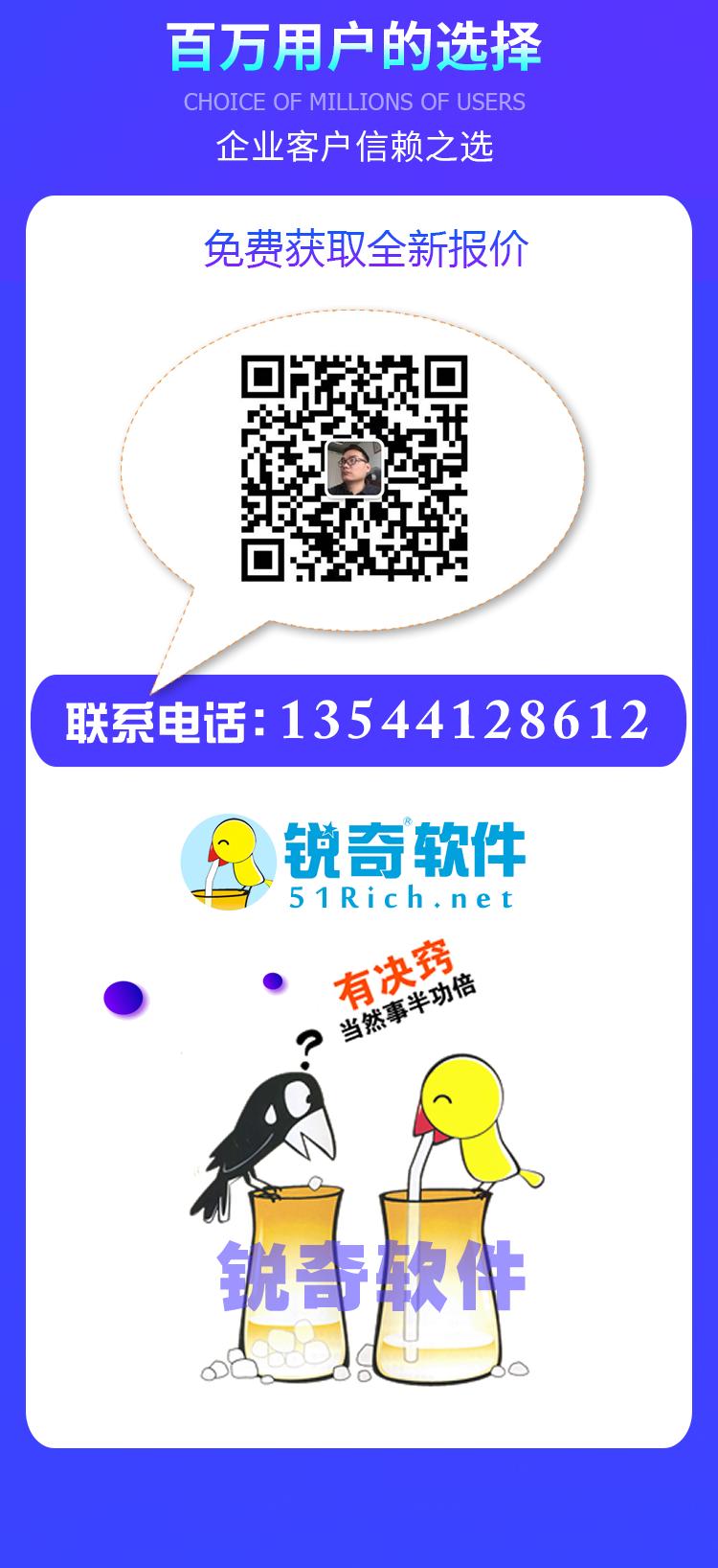 招商海报新3